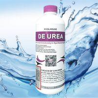 西伯氯霸尿素降解剂游泳池药剂尿素超标降解剂澄清剂降低尿素
