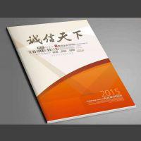 画册 宣传册定制 深圳龙泩就在你附近 16开画册设计印刷一站式服务