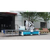 数控开料机 整体家具生产设备 双工序排钻数控开料机