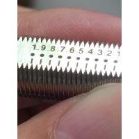 厂家直销加工五金建材金属激光打标机不锈钢数码电器塑料打码机