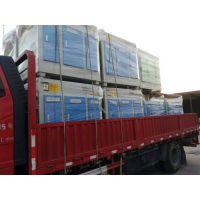 亳州光氧废气净化器市场行情|光氧催化装置批发价格