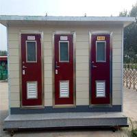 旅游景区厕所 环保移动厕所厂家 内蒙古移动厕所 户外工地豪华厕所 移动公共厕所