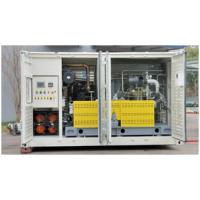 东营汉纬尔螺杆式天然气压缩机质量上乘品质保证