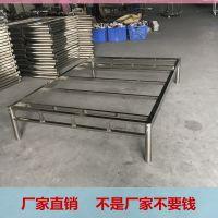 202/304简易床架 1.2/1.5/1.8米不锈钢床 单人铁床 双人不锈钢床
