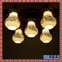 陶瓷灯具景德镇 定制中式客厅吸顶灯灯具 别墅复式楼梯餐厅吊灯