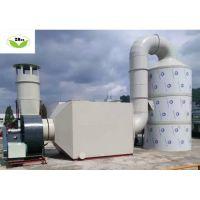 塑料造粒加工厂塑料废气处理设备改造
