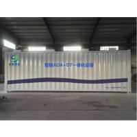 养猪场污水处理设备养殖屠宰一体化污水处理设备海思环境HS-