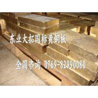 美标C36000铅黄铜零售价格 C36000铜排