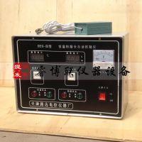 睿博联BYS-III养护室控制器