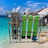 环保原水处理设备反渗透设备