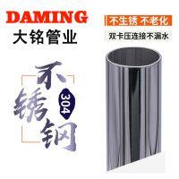 DN40*1.2规格SUS304 316L卡压式薄壁不锈钢燃气管品牌厂家批发多少钱