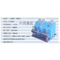 中西 悬浮固体测定仪 型号:OP99-JBFT-03 库号:M10751