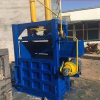 商用40吨废纸液压打包机 鼎达推荐电动立式打包机