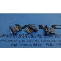 USB 沉板贴片 黑胶&LCP耐高温 带支架脚 有定位柱 磷铜+24小时盐雾测试