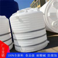 厂方直销5吨塑料储罐 5立方塑料储罐