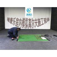 室内高尔夫模拟器厂家直销