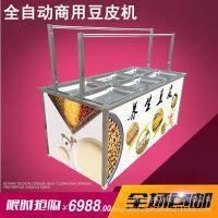 仿手工原汁原味豆皮机供应 食品级加厚不锈钢机身豆皮机 豆制品