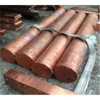 广东高强度C18150铬青铜棒 耐磨鉻青铜棒电极专用材料