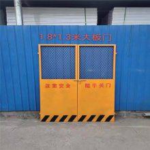 红白基坑隔离栏 海南工地专用围栏 框架护栏