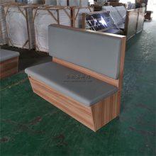 北海市餐饮家具定制,简约双人位木纹色卡座沙发