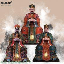 三官大帝神像厂家、三官爷、天官地官水官佛像、泰山爷、东岳大帝豫莲花批发大型道教神像