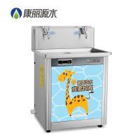 康丽源幼儿园健康饮水机卡通饮水机