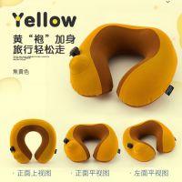 充气u型枕代加工 环保pvc充气U型枕接受贴牌加工