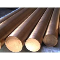 高导电阻焊电极C17500铍钴铜棒 C17500厂家