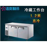 XIGNXING/星星厂家直销不锈钢冷藏冷冻展示柜