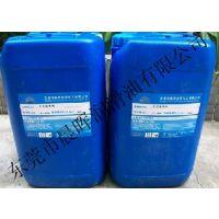 晨晖水性脱模剂CH-103A广泛适用于橡胶工业、TPU塑料、聚脂、海绵等方面的离型脱模