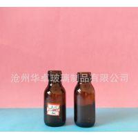 北京华卓供销高端60ml棕色螺口模制口服液瓶 保健品玻璃瓶