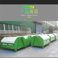 户外铁质3立方垃圾箱价格批发