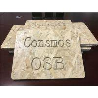 欧松板定向刨花板OSB环保绿色家具