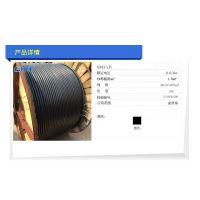 青岛汉河电缆感温光缆价格合理