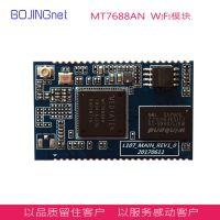 MT7688/7628 智能wifi模块 2.4g无线模块 智能wifi模块