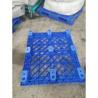 供应云南优质免检环保塑料托盘塑料栈板曲靖一次性出口蓝色叉车板