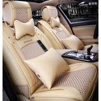 新款紫风铃高档冰丝汽车坐垫 环保舒适环保车垫 汽车用品厂家直销