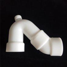 专业定制聚丙烯材质PP存水弯排水管件种类齐全