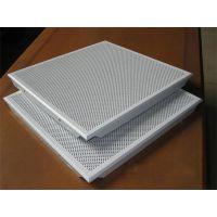 筛板铝冲孔网板生产厂家