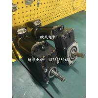 欧式驱动生产厂家|欧式电磁制动电机|MF115M4a/MB/TF0.45/0.55KW型号|赛奥威
