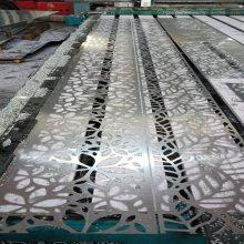 沧州市雕花铝单板 外墙铝单板厂家_欧百得
