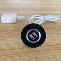 圆形双口沙发USB充电器简易嵌入式智能插座安卓苹果通用充电座