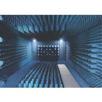 安方高科 供应全电波暗室 抗电磁波信号干扰 加工定制