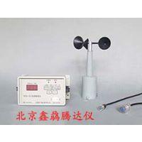 供应YF5-K嵌式安装风速报警仪 电子式风速仪