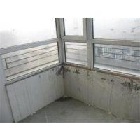 新华联阳台外飘窗漏水维修电话