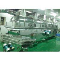 润凯干燥- 砂糖振动流化床干燥机