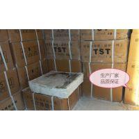 湖南衡安提供TST伸缩缝供货商