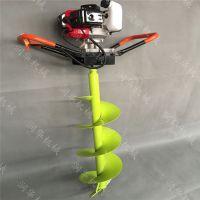 螺旋叶片的地钻机 新款植树用挖坑机 果树苗打眼机