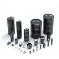 低价Electronicon电容器