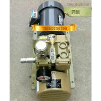 好利旺真空泵KRX7A-P-V-03印刷折页机风泵单吸泵一吸一吹泵单吹泵